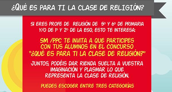 ¿Qué es para ti la clase de religión?